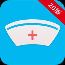 护考通最新版app