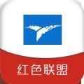 智慧鹰潭app